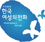Korean Women Hotline logo