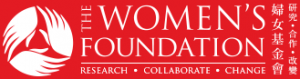 The Womens Foundation logo